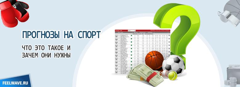 Деньги за прогнозы на спорт налог на автотранспорт ставки c 2012 по смоленской области