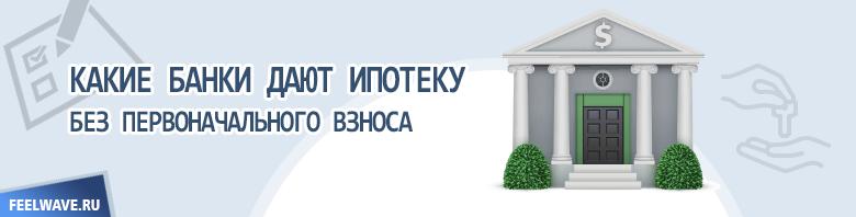 россельхозбанк новокузнецк кредит